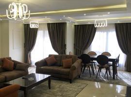 Photo de l'hôtel: شقه مطله على الشارع العام و متوفر جميع الخدمات