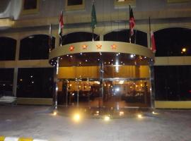 Hotel photo: Sofi Hotel