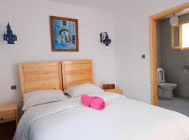 Hotel photo: Hotel Al Arboussas