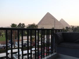 Hotelfotos: Elite Pyramids Inn