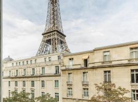 รูปภาพของโรงแรม: Rossignol Apartment Eiffel Tower area