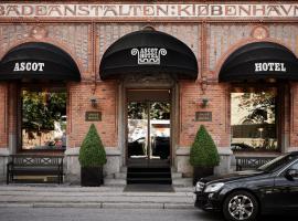Hotel near Копенгаген