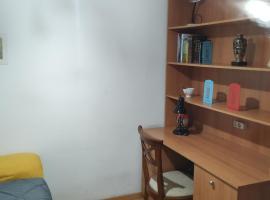 Photo de l'hôtel: Habitaciones en apartamento, Granada