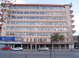 Hotel Photo: Ege Guneş Hotel