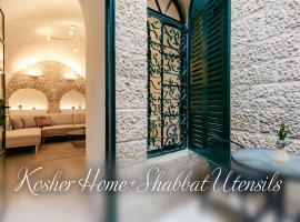 Фотография гостиницы: Luxury In The Old City