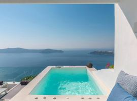 Hotel photo: Aether Suite by Caldera Houses