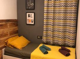 Ξενοδοχείο φωτογραφία: Comfortable habitación cerca del AEROPUERTO Y FIRA