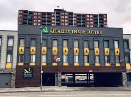 Hotel fotografie: Quality Inn & Suites Downtown