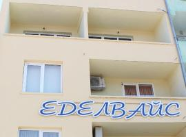 Hotel photo: Edelvais Guest House