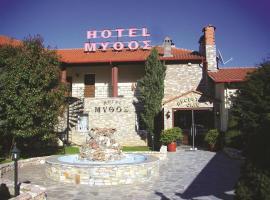 Hotel photo: Mythos