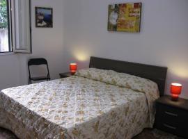 Hotel photo: Sweet Home