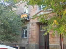 Hotel near Гюмри