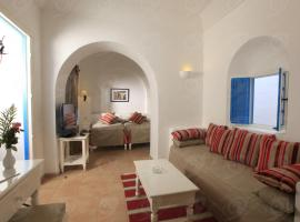 Fotos de Hotel: EL ZAHRA
