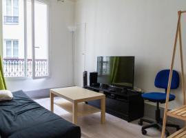 Хотел снимка: HostnFly apartments - Cosy apartment near Gare de Lyon