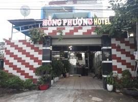 Hotel near Тэйнинь