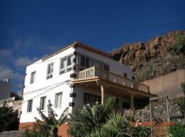 Hotel near Гомера
