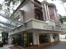 Hotel near הודו