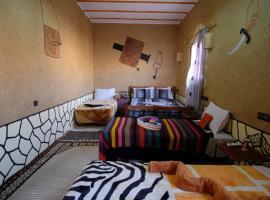 Hotel Photo: Riad Tigmi du Soleil