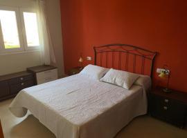 Hotel photo: Apartamentos San Miguel 2