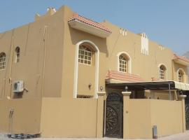 Hotel photo: Ahlam Villa Musandam