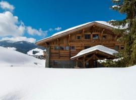 Hotel photo: Allain Maison