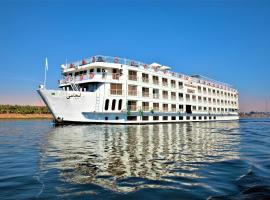 Hotel photo: Steigenberger Legacy Nile Cruise - Every Monday 07 & 04 Nights from Luxor - Every Friday 03 Nights from Aswan