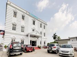 Hotel near Siddharthanagar