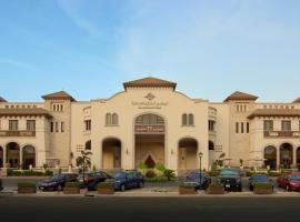 Hotel fotoğraf: Al Rawasi Hotel Suites