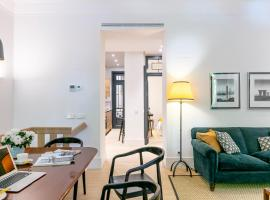 酒店照片: NEW HEIMA PRADO MUSEUM B3