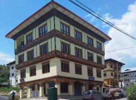 Hotel near Punakha