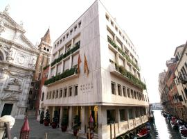 Hotel fotografie: Bauer Palazzo