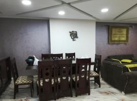 Hotel photo: شقه الاميره