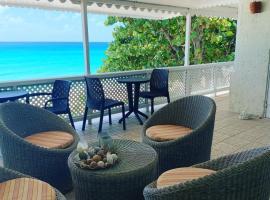 Hotel photo: Beach Vue Barbados
