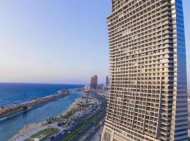 Hotel photo: damac tower