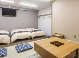 Hotel fotografie: Sanzen Yamate Heights / Vacation STAY 54561
