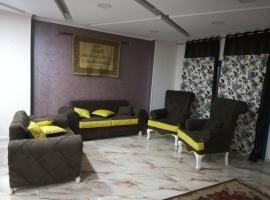 Hotel photo: شقه العائلات المحترمه