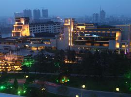Hotel Foto: Fushun Friendship Hotel