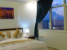 Hotel photo: دار الفخامة Dar Alfakhama