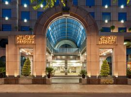Hotel photo: Hotel Marquis Reforma