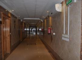 Hotel photo: المجد للوحدات السكنية المفروشة