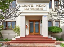 Hotel photo: Lions Head Mansions