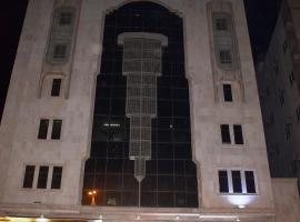 Hotel near المدينة المنورة