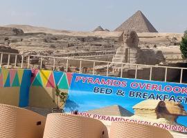 Hotelfotos: Pyramids Overlook Inn