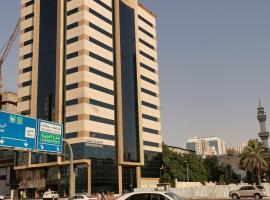 Hotel photo: Diyar Almashaer Hotel
