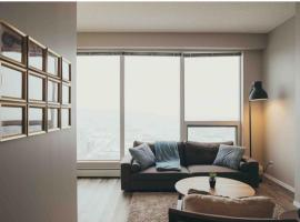 Photo de l'hôtel: Incredible Downtown Apartment with Amazing Views
