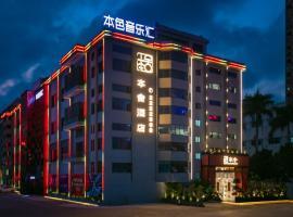 Hình ảnh khách sạn: Cajdo The Inn Boutique Hotel
