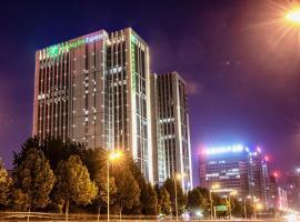 Hotel photo: Holiday Inn Express Hefei High Tech
