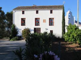 Hotel photo: Apartamentos Rurales Fuente de Marzo