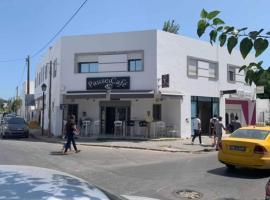 Hotel near تونس