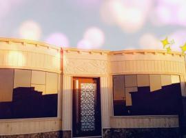 Hotel photo: شاليه وايت هافن